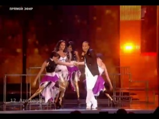 "Arash and Aysel  ""Always""  (Azerbaijan) Eurovision-2009"